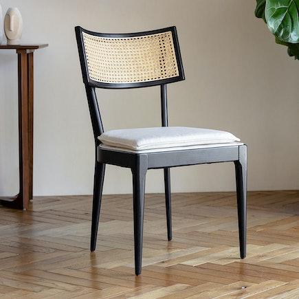 RAW Errol Chair